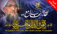 Banner for upcoming interview with al-Zawahiri.